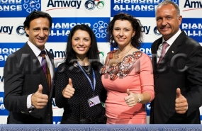 amway-83-copy_2